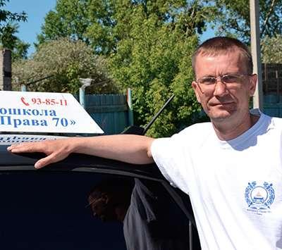 Автошкола Права 70 Александр Андрееви Ушаков инструктор по вождению