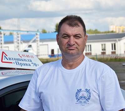 Автошкола Права 70 Александр Юрьевич Павлов инструктор по вождению