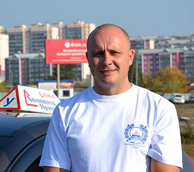 Автошкола Права 70 Владислав Юрьевич Залесский инструктор по вождению