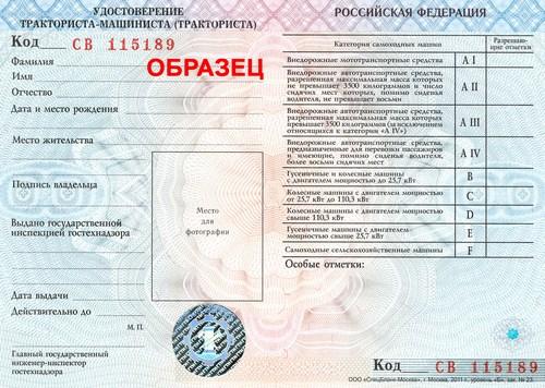 профессиональная медицинская комиссия для электриков санкт-петербург